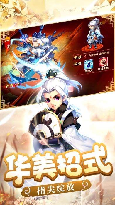 轮回恋歌-年度3D仙侠卡牌游戏