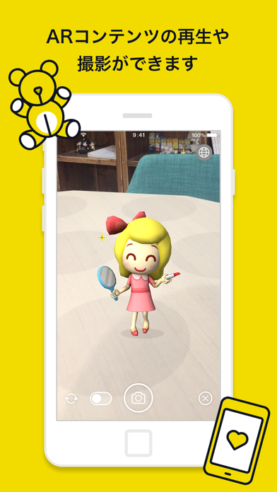 ARAPPLI-アラプリ(ARアプリ) ScreenShot2