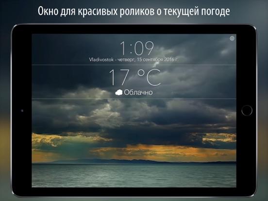 10 дневный прогноз погоды + Скриншоты9