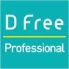 DFree - 法人向け