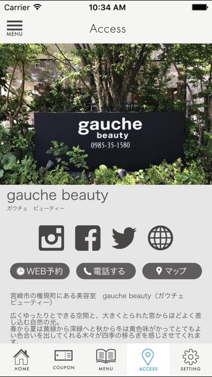 宮崎の美容室gauche beauty screenshot-3