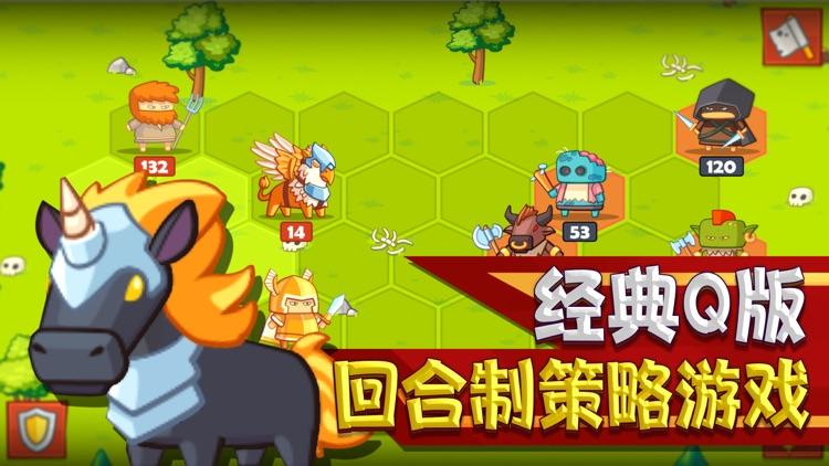 小小英雄:决战骷髅王 screenshot-4