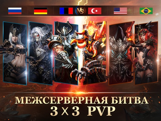 Игра Dark 3: Hack and Slash