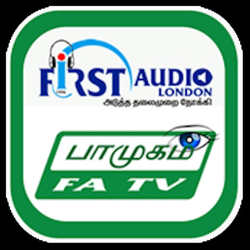 First Audio Tamil iOS App