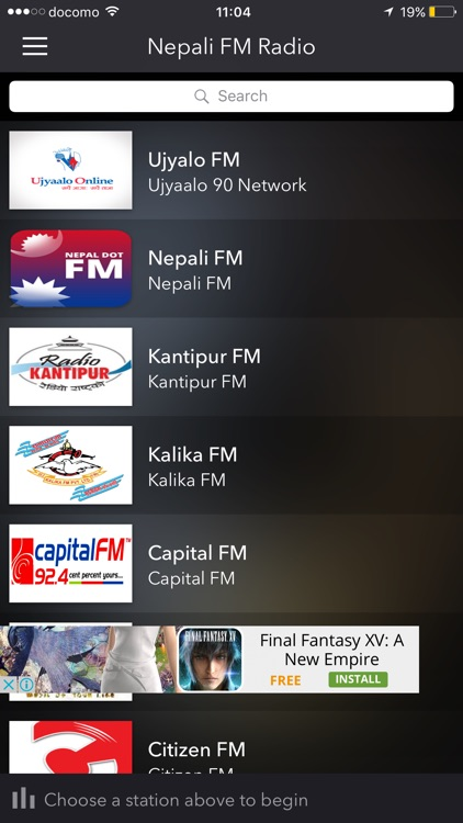 Nepali FM screenshot-0
