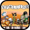 English Word Learning Game