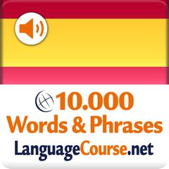 Spanisch Lernen-VokabelTrainer