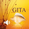Bhagavad Gita  (with Audio)