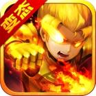 格斗-王者 icon