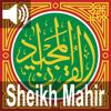 Quran Majeed - Sheikh Mahir