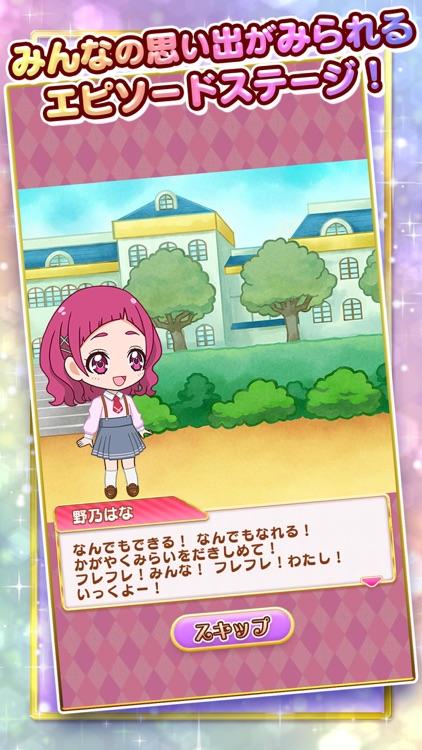 プリキュア つながるぱずるん screenshot-4