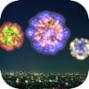 放置花火 - iPadアプリ