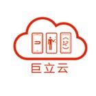 巨立云 icon