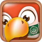 Learn Arabic Phrases & Words icon