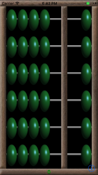 Abacus-0