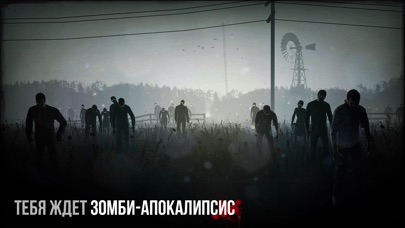 Зомби в тумане [Into the Dead] Скриншоты3