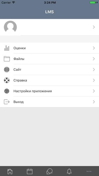 SKOLKOVO LMS for Windows