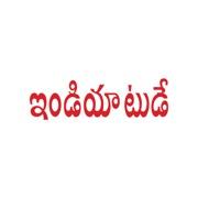 India Today Magazine Telugu