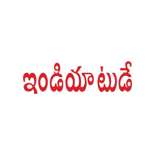 India Today Magazine Telugu iOS App