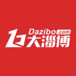 大淄博 - 淄博最具活力的本地生活服务平台