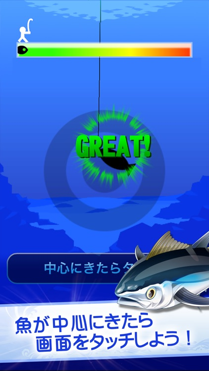 釣りスタ!進化を続けおかげさまで11周年!本格釣りゲーム! screenshot-3