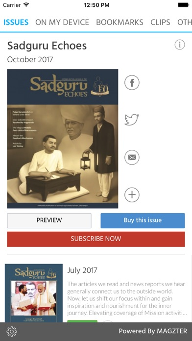 Sadguru Echoes Magazine screenshot 1