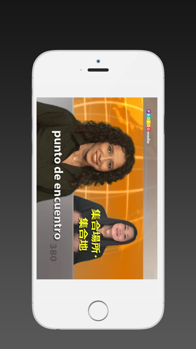 スペイン語 - SPEAKit TV -ビデオ講座のおすすめ画像2