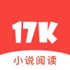 17k小说-小说电子书阅读器