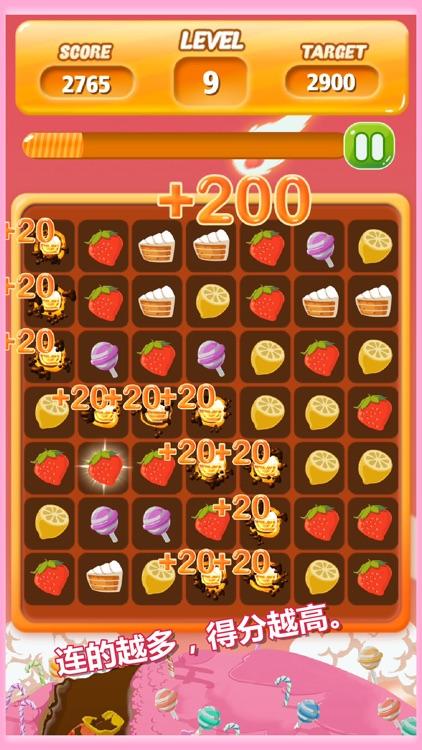 趣味糖果连线-开心糖果消消乐经典小游戏 screenshot-3