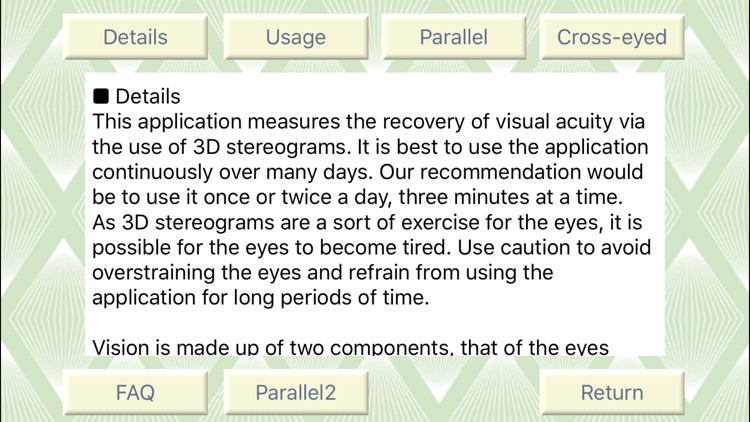Sight Recover 3D screenshot-1