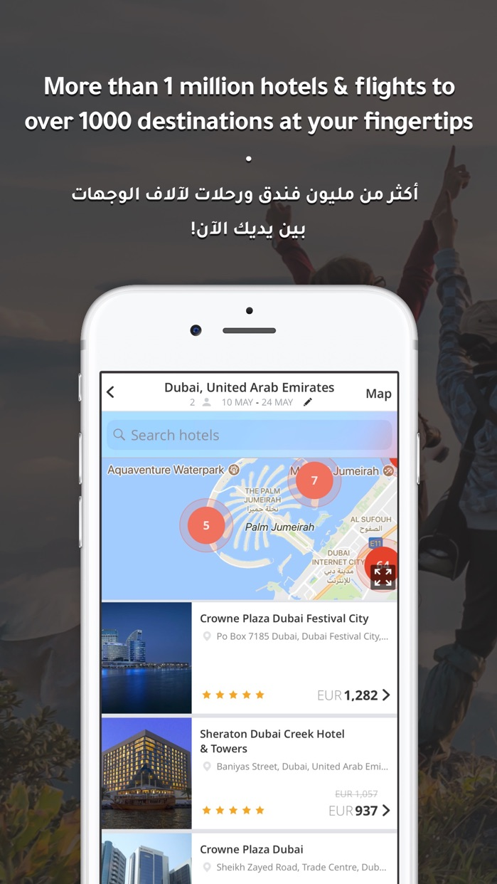 tajawal: Hotels & Flights Screenshot