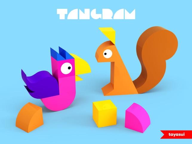 Tayasui Tangram Screenshot