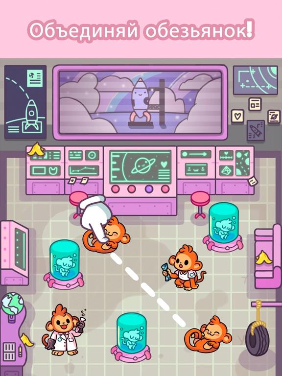 Monkeynauts Объединяй обезьян для iPad