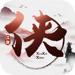 侠客行:江湖 - 像素风武侠游戏