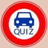 道路標識を覚えよう -クイズで覚える交通標識の問題集-