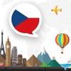 玩和学习捷克语