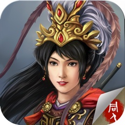 杨家将传奇 三国战争游戏!