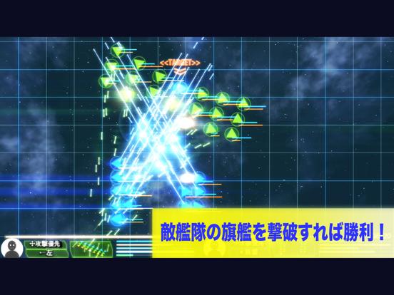 対戦!シンプル スペースストラテジーのおすすめ画像4