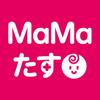 Inuyama City - 犬山市子育て応援アプリ「MaMaたす」  artwork