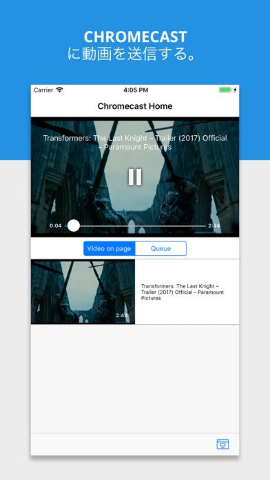Castio - Chromecast TVにキャストするのおすすめ画像2