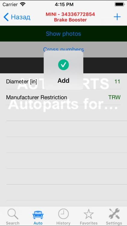Autoparts for Mini screenshot-3