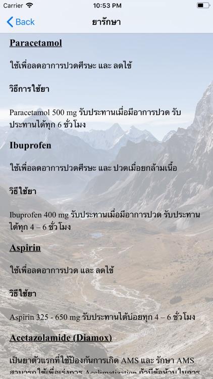 Thai Hike High
