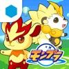 モンプラ by GREE(グリー) - iPhoneアプリ