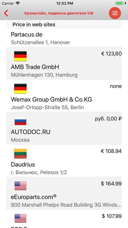 Catalog parts VW Touareg screenshot-4
