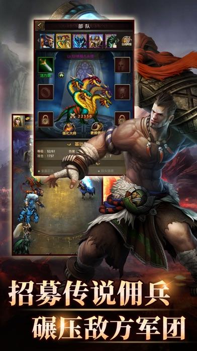 魔法之死亡阴影-经典魔法门挂机手游