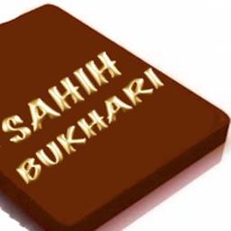 Sahih Al Bukhari ( Sayings Of Prophet MOHAMMED (PBUH ) - ( Islam Quran Hadith - Ramadan Islamic Apps )