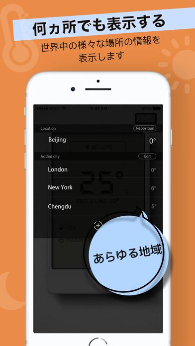 デジタル温湿度計-室内と屋外の温度と湿度の測定のおすすめ画像3