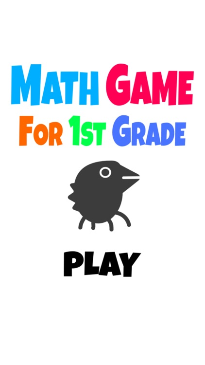 Math Game for 1st Grade screenshot-2
