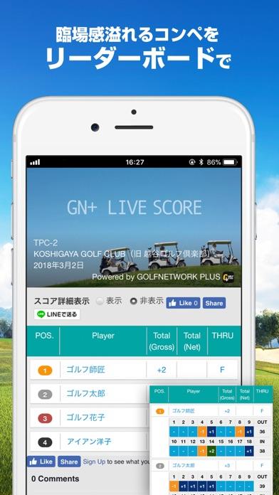 ゴルプラ スコア管理&フォトスコア&ゴルフ動画アプリ ScreenShot4