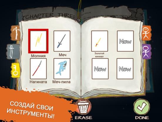 Скачать игру Draw a Stickman: EPIC 2 Pro